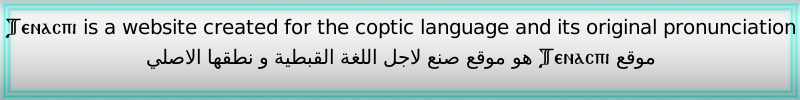 Ⲧⲉⲛⲁⲥⲡⲓ is a website created for the coptic language and its original pronunciation